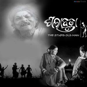 Sala Budha (Original Motion Picture Soundtrack)