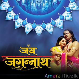 Jai Jagannath (Original Motion Picture Soundtrack)