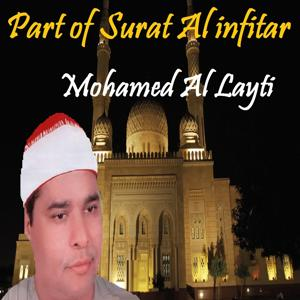 Part of Surat Al infitar (Quran)