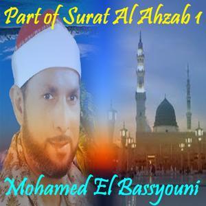 Part of Surat Al Ahzab 1 (Quran)