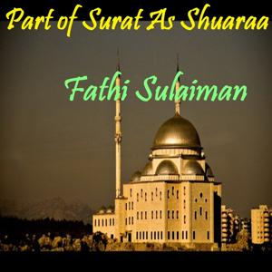 Part of Surat As Shuaraa (Quran)