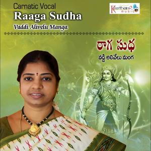 Raaga Sudha