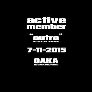 Outro (I Teleftaia Synavlia, 7-11-2015, Oaka Podilatodromio)