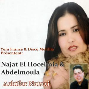 Achifor Nataxi