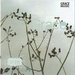 Grace Collection, Pt. A