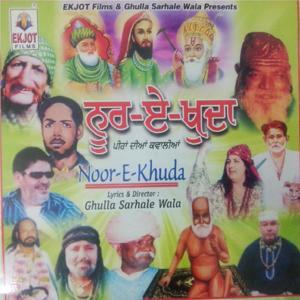 Noor-e-Khuda