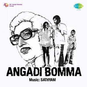 Angadi Bomma (Original Motion Picture Soundtrack)