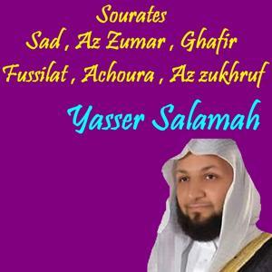 Sourates Sad , Az Zumar , Ghafir , Fussilat , Achoura , Az zukhruf (Quran)