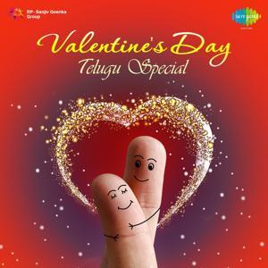 Valentine's Day: Telugu Special