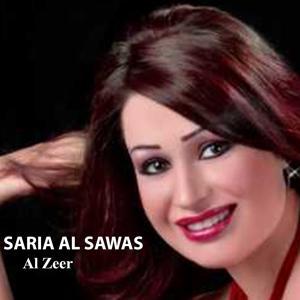 Al Zeer