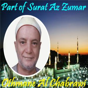 Part of Surat Az Zumar (Quran)