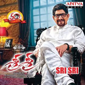 Sri Sri
