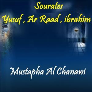 Sourates Yusuf , Ar Raad , ibrahim (Quran)