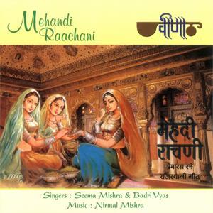 Mehandi Rachani