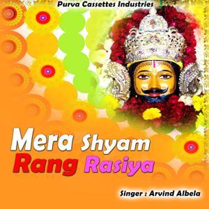 Mera Shyam Rang Rasiya