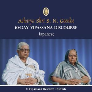 10 Day - Japanese - Discourses - Vipassana Meditation