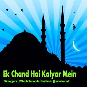 Ek Chand Hai Kalyar Mein