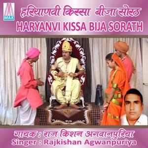 Haryanvi Kissa - Bija Sorath (Vol. 1, 2 & 3)