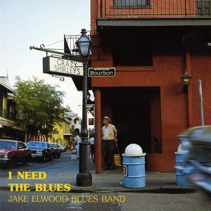 I Need the Blues
