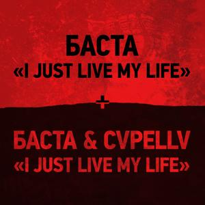 I Just Live My Life (Из к/ф
