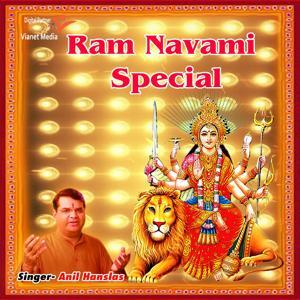 Ram Navami Special