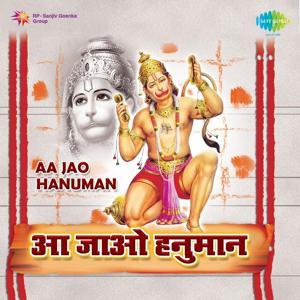 Aa Jao Hanuman