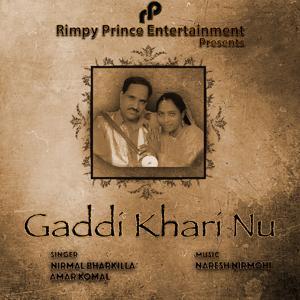 Gaddi Khari Nu