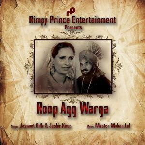 Roop Agg Warga