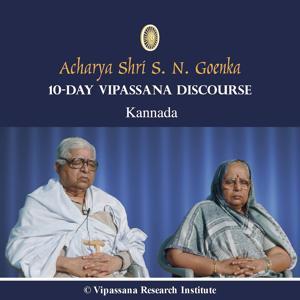 10 Day - Vipassana Discourse - Kannada