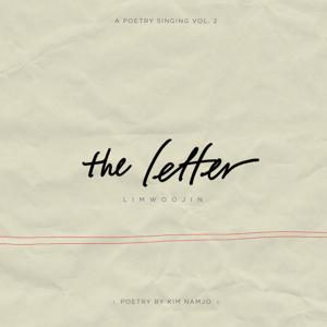 A Poetry Singing, Vol. 2: The Letter