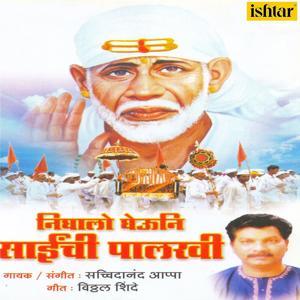 Nighalo Gheuni Sainchi Palkhi