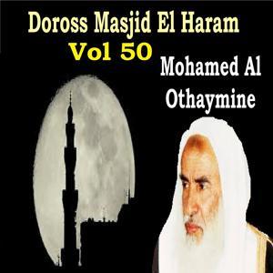 Doross Masjid El Haram Vol 50