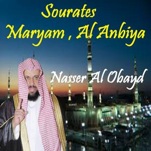 Sourates Maryam , Al Anbiya