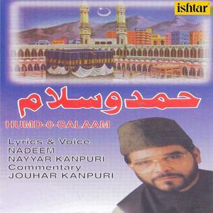 Humd-o-Salaam