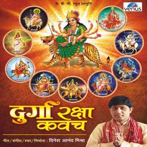 Durga Raksha Kavach
