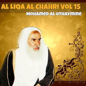 Al Liqa Al Chahri Vol 15
