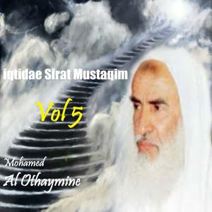 iqtidae Sirat Mustaqim Vol 5