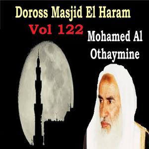 Doross Masjid El Haram Vol 122