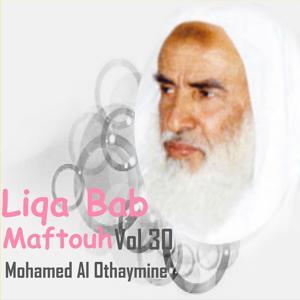 Liqa Bab Maftouh Vol 30