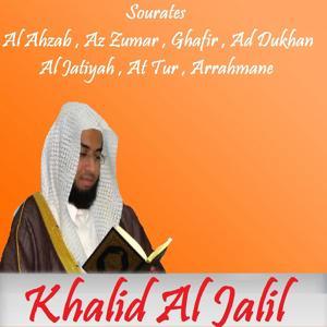 Sourates Al Ahzab , Az Zumar , Ghafir , Ad Dukhan , Al Jatiyah , At Tur , Arrahmane