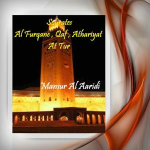 Sourates Al Furqane , Qaf , Athariyat , At Tur