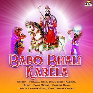 Babo Bhali Karela