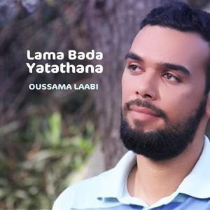 Lama Bada Yatathana