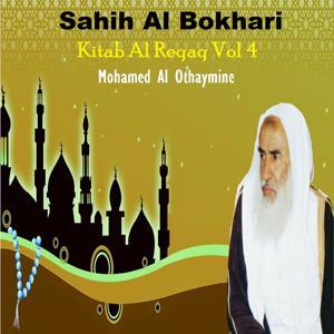 Sahih Al Bokhari Vol 4
