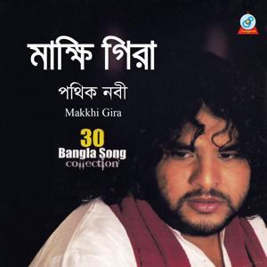 Makkhi Gira