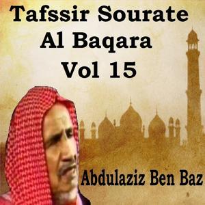 Tafssir Sourate Al Baqara Vol 15