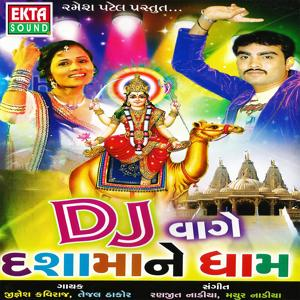 DJ Vage Dasha Maane Dham