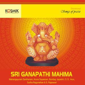 Sri Ganapathi Mahima
