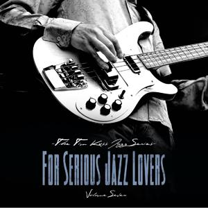 The Tim  Koss Jazz Series (For Serious Jazz Lovers), Vol 7