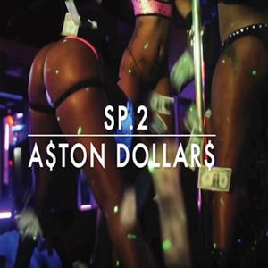 Stripper Pole 2 (Sp2)